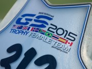 BMW Motorrad International GS Trophy Female Team Qualifyer - thumbnail #65