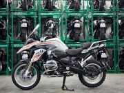 BMW Motorrad International GS Trophy 2016 - thumbnail #15