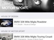 BMW Museum App - thumbnail #3