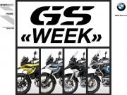 « GS WEEK » Venez vivre les 7 jours 100% GS Chez SPORTMOTOTHOME - thumbnail #11